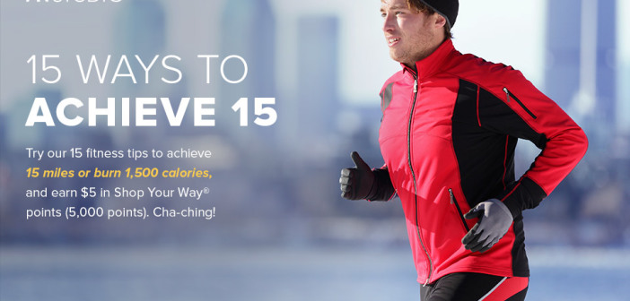 fitstudio-achieve15-resolution-fitness-2015-fit-ways-calories-miles-burn-new-year-points-earn-rewards-shop-your-way-achieve-healthy-active-tips-intro